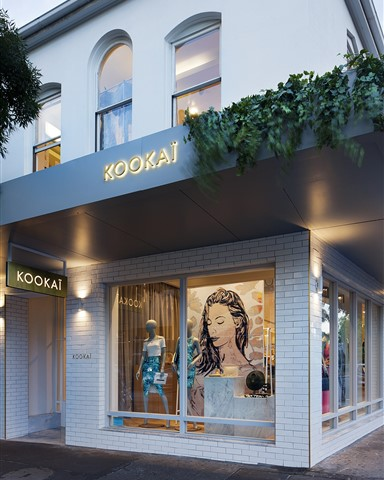 Exterior of the Kookai Melbourne Australia